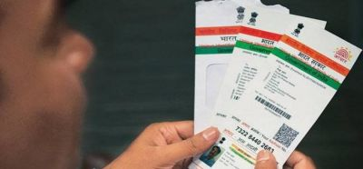 Aadhaar is compulsory for issuing driving license