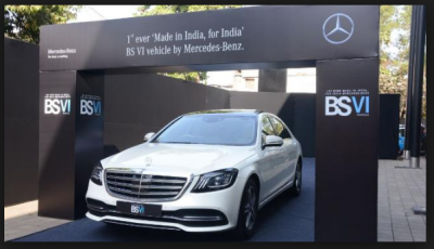 Mercedes-Benz launched BS6 E-class compliant in India