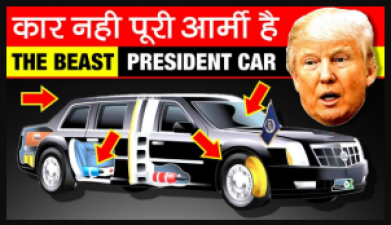 Features of this car used in US President convoy will be surprised you