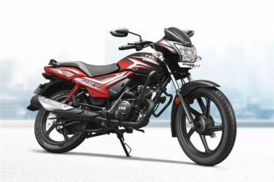 TVS Motor sales fall, company shares disappointing figures