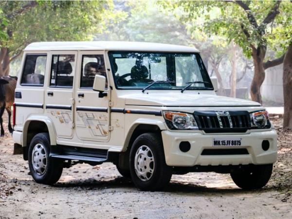 Mahindra : इन वाहनों पर कंपनी दे रही है जबरदस्त फायदे