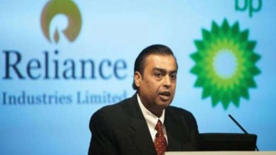Reliance's big step to supply 15 per cent gas to the country in association with BP