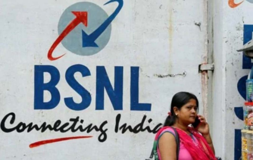 बकाया वसूली करने के लिए BSNL उठायेगी ये कदम