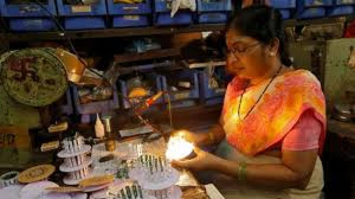 Government announces this for the MSME