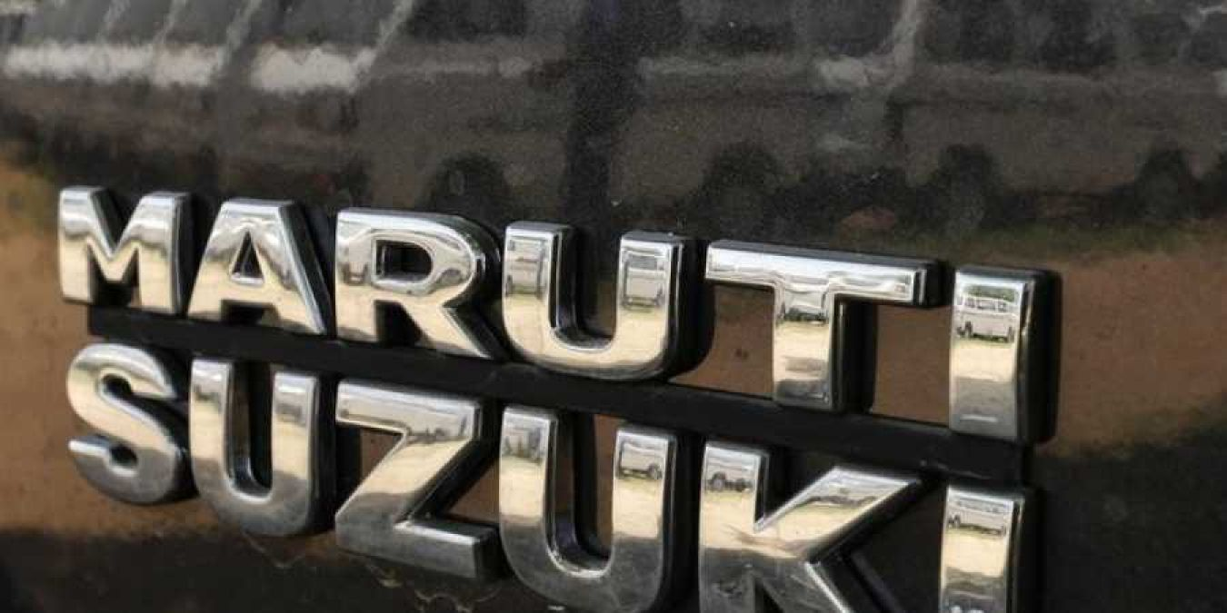 Maruti said this on the future of the auto industry.