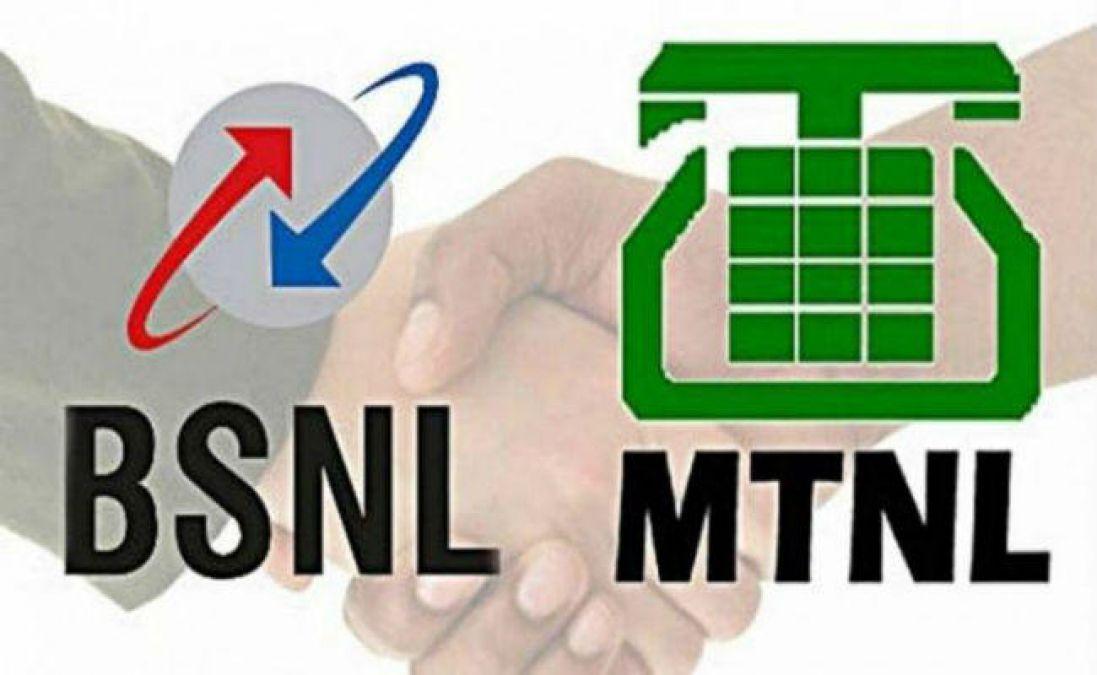 BSNL-MTNL का नहीं होगा मर्जर, सरकार ने किया फैसला