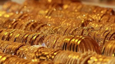 Gold future rate falls, know the new price