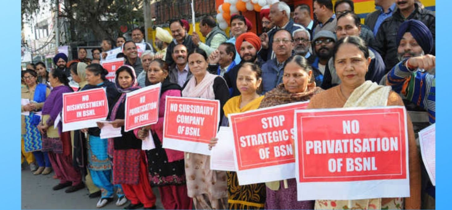 Bad news for BSNL employees, Company unables to pay salary