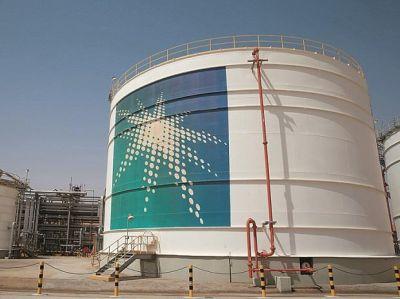 Saudi Arabia to raise record money from IPO