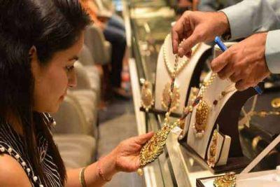 सराफा बाजार : लगातार चार दिनों की बढ़त के बाद आज घटे सोने-चांदी के दाम