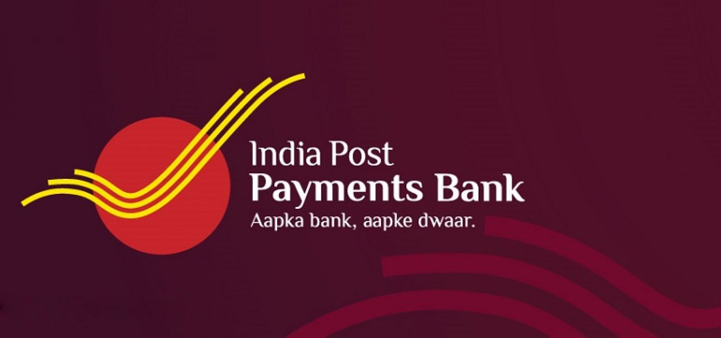 India Post Payments Bank: Now get rid of minimum balance and PIN