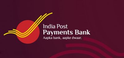 India Post Payments Bank: Now get rid of minimum balance and PIN recall