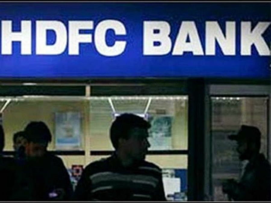 HDFC Bank reduces its interest rates after SBI, loans become