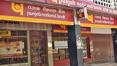कुम्भ मेले के लिए पंजाब नेशनल बैंक ने लॉन्च किया स्पेशल कार्ड, जानिए इसमें क्या है ख़ास ?