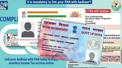 Only one day left to link PAN to Aadhaar, hurry up otherwise there may be big loss