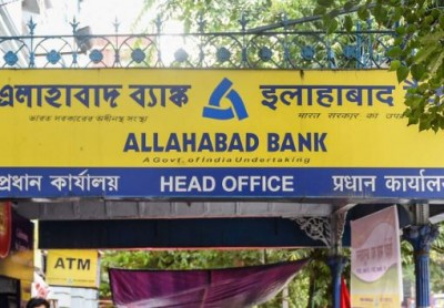 Allahabad Bank reduced MCLR, home and auto loans cheap