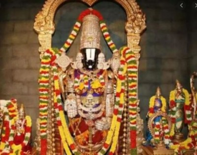 Travelling to Tirupati Balaji become cheap from flight, Know new packages