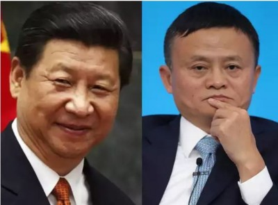 Alibaba Founder Jack Ma Suspected Missing for 2 Months