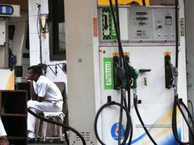 Petrol- Diesel Price: Price coming down, even today there is so much loss