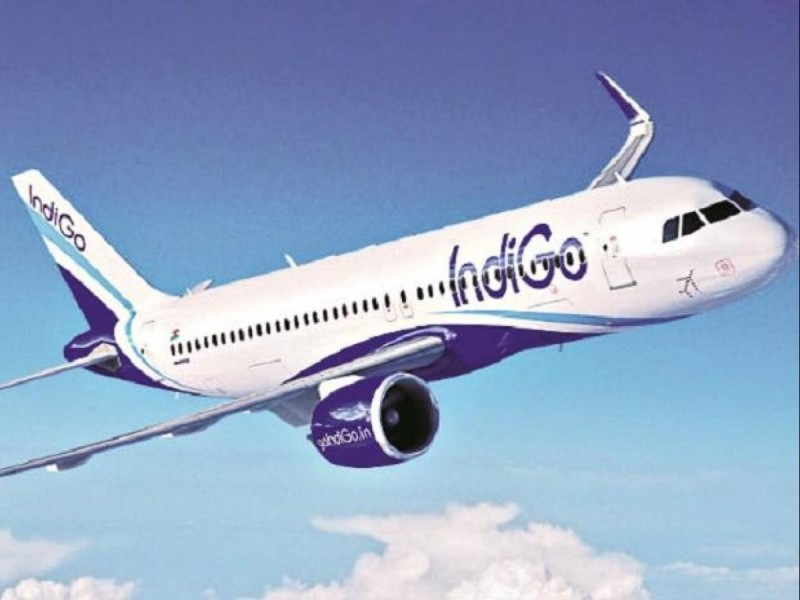 अब महज 859 रुपए में लीजिए हवाई सफर का आनंद, Indigo लेकर आई धमाकेदार ऑफर