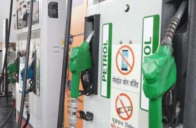 Prices of petrol diesel falls, know today's prices
