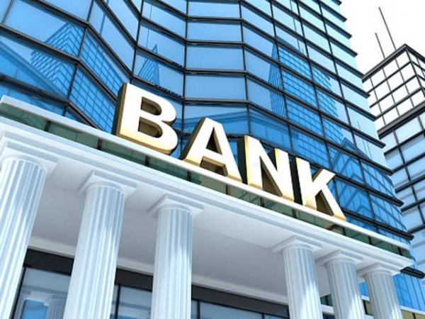 बैंक में नौकरी पाने का सुनहरा मौका, ये लोग कर सकते है आवेदन