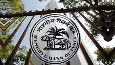 The World Bank believes in the fast growth rate of the Indian economy, RBI estimates this