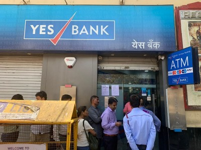 Good news for Yes Bank customers, these facilities will start from March 18