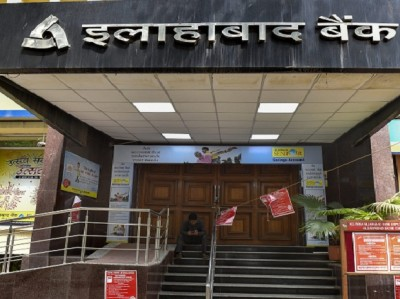 Delay in merger of Allahabad Bank and Indian Bank due to this reason