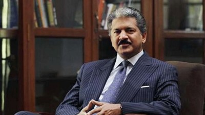 Big announcement of Anand Mahindra, will give special opportunity to youth who have done 'Tour of Duty'