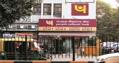 Be aware! PNB customers won't get this service from June 30