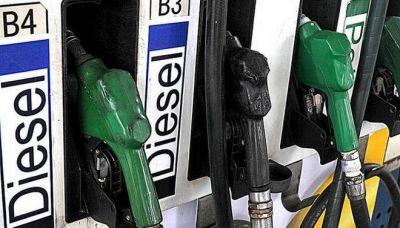 आज थमी पेट्रोल और डीजल के बढ़ते दामों की रफ़्तार