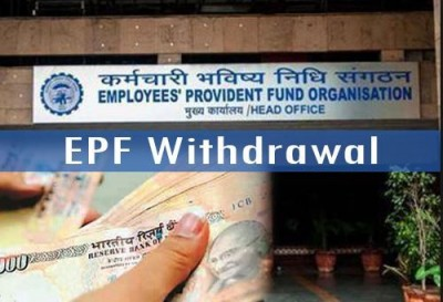EPFO: People will be able to be withdraw covid-19 advance for second time under Corona's second wave