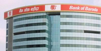 Big news for customers of Bank of Baroda, rules changed