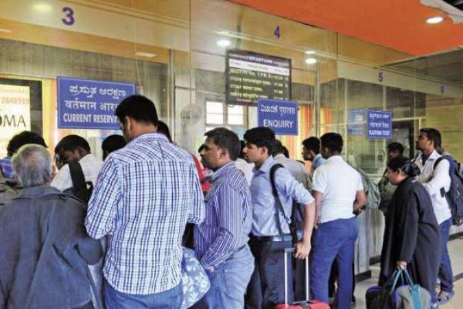 रेलवे प्रशासन दो घंटे के लिए करेगा सभी सेवाएं बंद, यात्रियों को करना होगा अपना इंतजाम