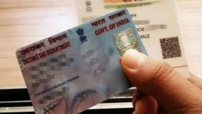 If the number of pan card is incorrect, then a heavy penalty will be paid