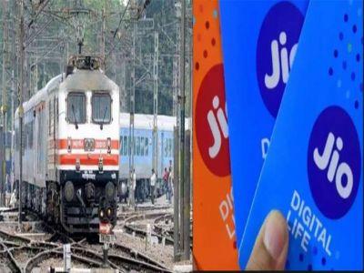 भारतीय रेलवे का बड़ा फैसला, कर्मचारियों को अब मिलेगा Jio कनेक्शन, 35% घटेगा बिल