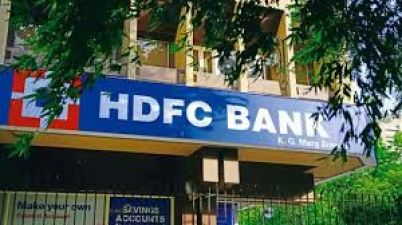 HDFC Bank said this about the slowdown in the real estate sector