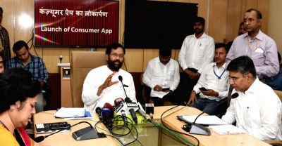 Government launches consumer app, know its benefits