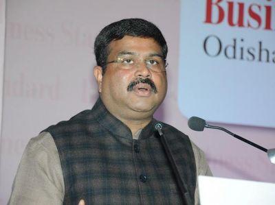 Union Minister Dharmendra Pradhan's big announcement regarding 'Steel Industry'