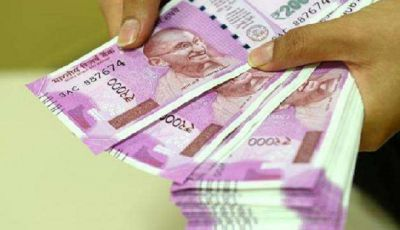 RBI's big decision, now 2000 rupee notes will not come out of ATM