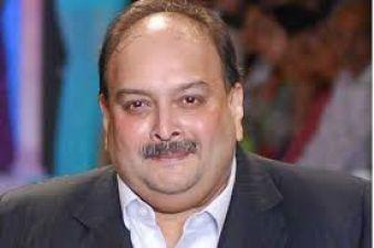 United Bank of India names Mehul Choksi, his company Gitanjali Gems as wilful defaulters