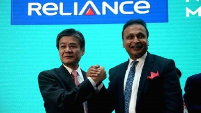 Name of 'Reliance Mutual Fund' changed, now known as 'Nippon India Mutual Fund'
