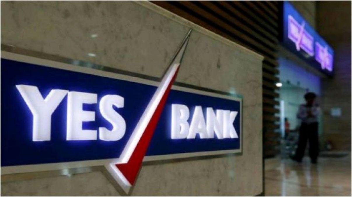 इस बैंक के खिलाफ सोशल मीडिया पर चल रही है फेक न्यूज, पुलिस में शिकायत दर्ज