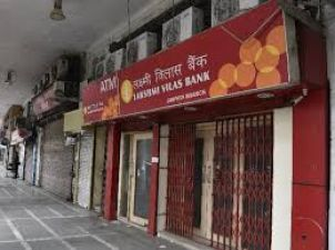 लक्ष्मी विलास बैंक का इंडियाबुल्स हाउसिंग फाइनेंस के साथ विलय अटका, आरबीआई ने नहीं दी मंजूरी