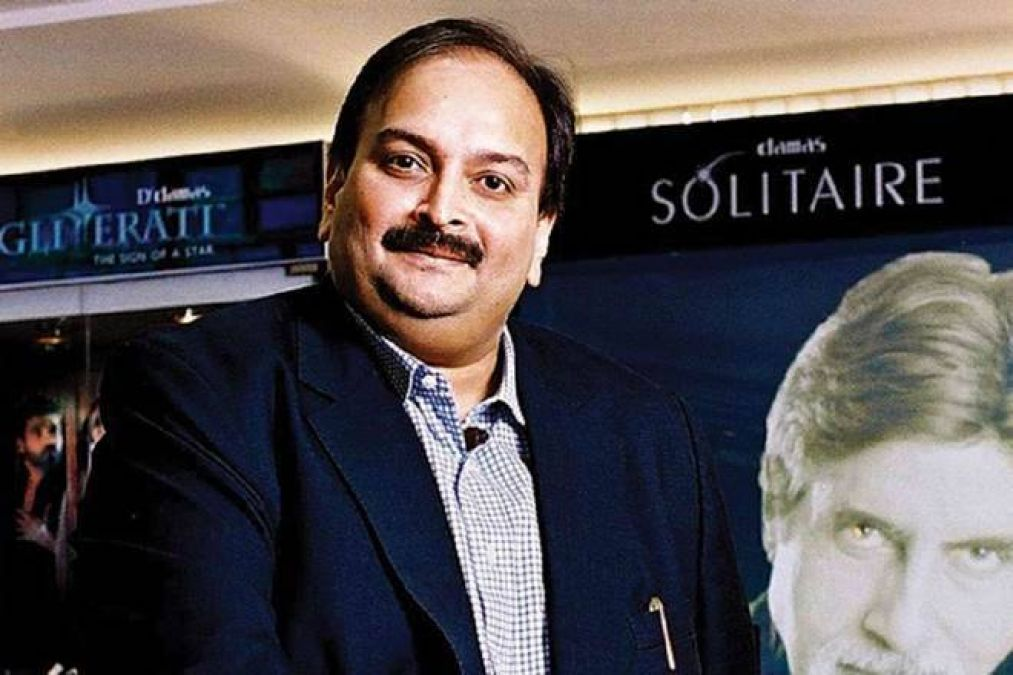 After PNB, Mehul Choksi also defrauded this bank, the bank revealed