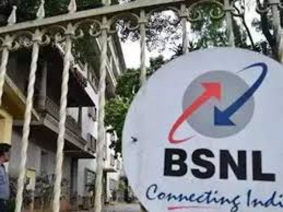 Good news for BSNL employees, salary will be received before