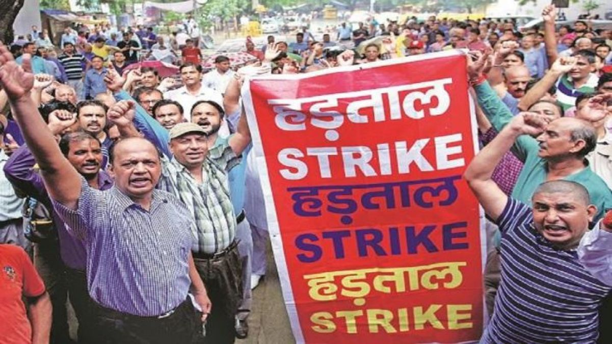Banks can go on strike just before Diwali, know