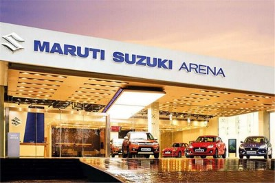 Maruti starts this offer for government employees