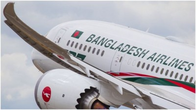 Airline between India and Bangladesh will resume after 8 months